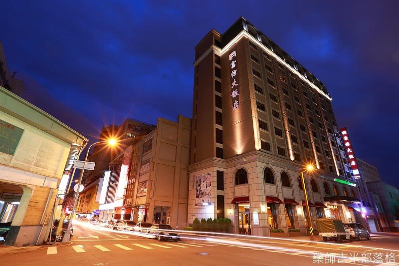 Fushin_Hotel_145.jpg