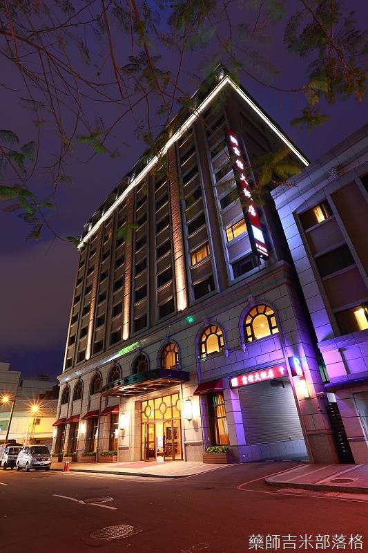 Fushin_Hotel_150.jpg