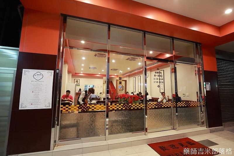 Fushin_Hotel_294.jpg