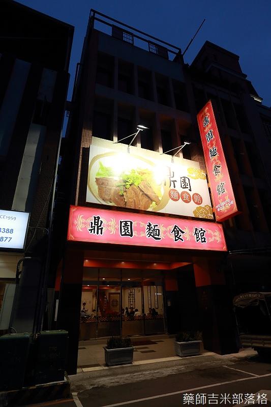 Fushin_Hotel_296.jpg