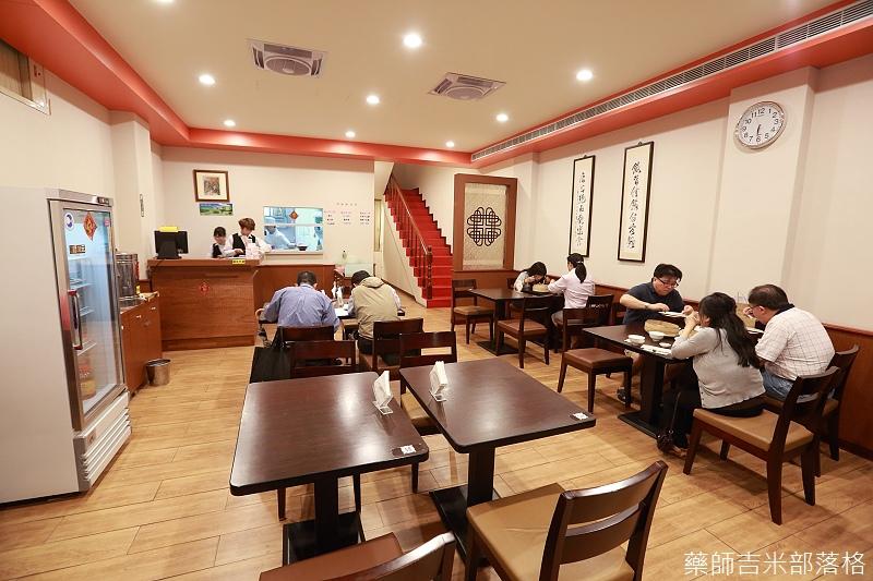 Fushin_Hotel_303.jpg