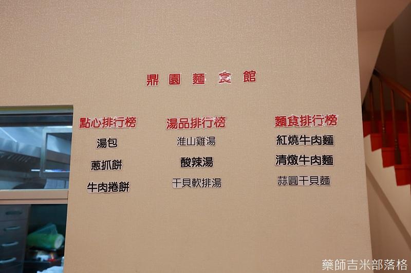 Fushin_Hotel_304.jpg