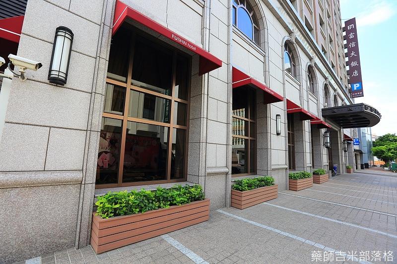 Fushin_Hotel_408.jpg