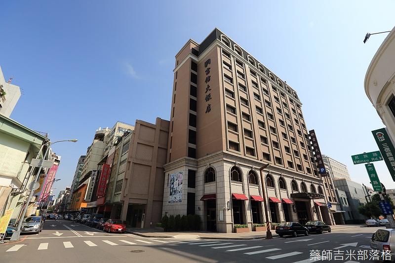 Fushin_Hotel_437.jpg