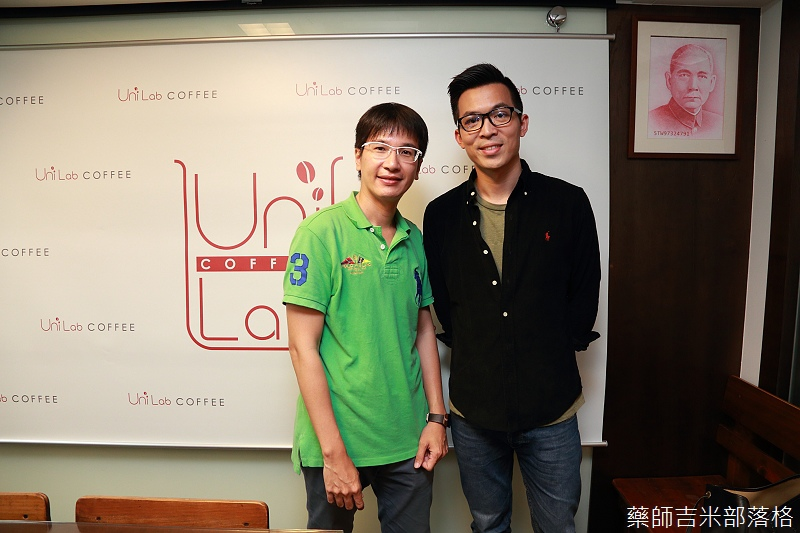 Uni_Lab_098.jpg