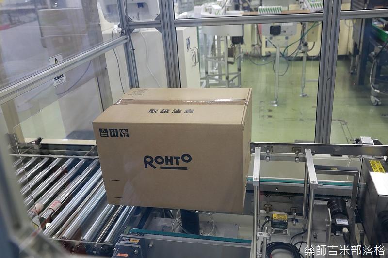 ROHTO_522.jpg