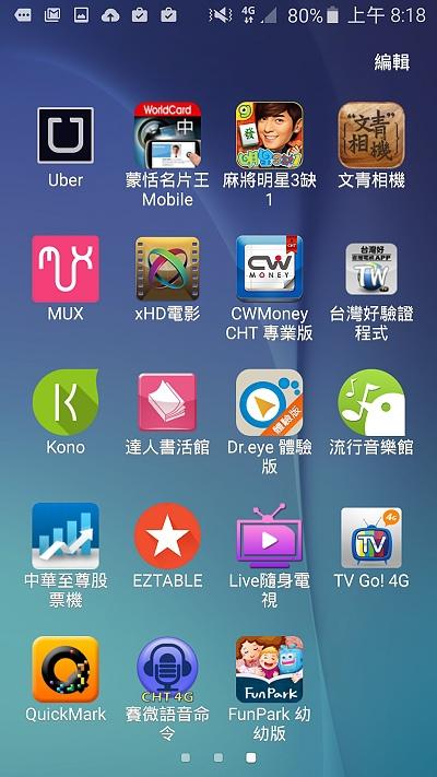 Screenshot_2015-04-27-08-18-51.jpg