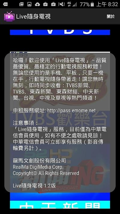 Screenshot_2015-04-27-08-32-36.jpg