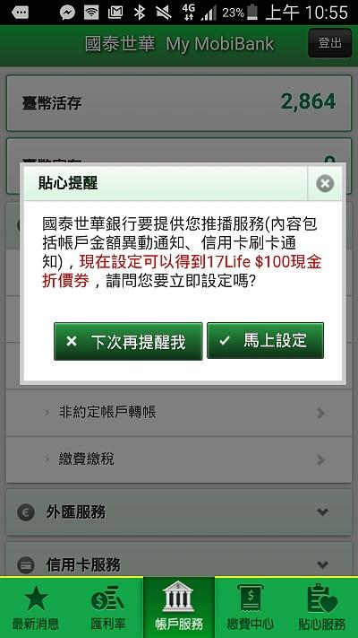 Screenshot_2015-05-02-10-55-36.jpg