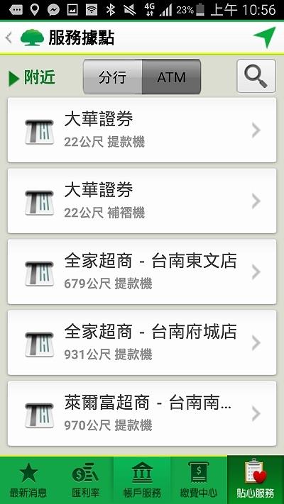 Screenshot_2015-05-02-10-56-19.jpg