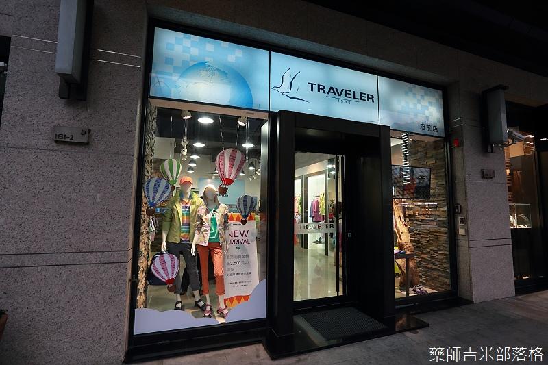 Traveler2015_001.jpg