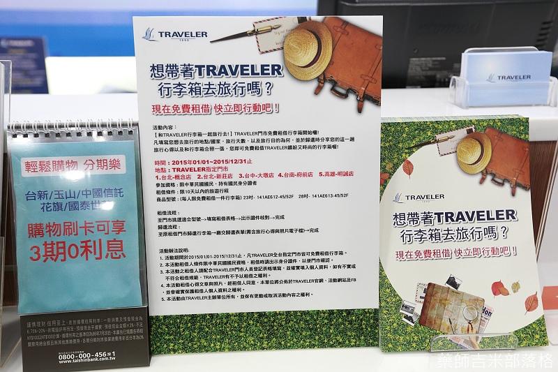 Traveler2015_027.jpg