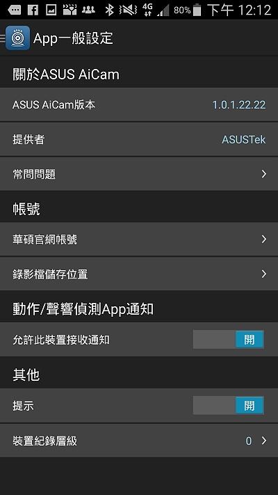 Screenshot_2015-05-05-12-12-50.jpg