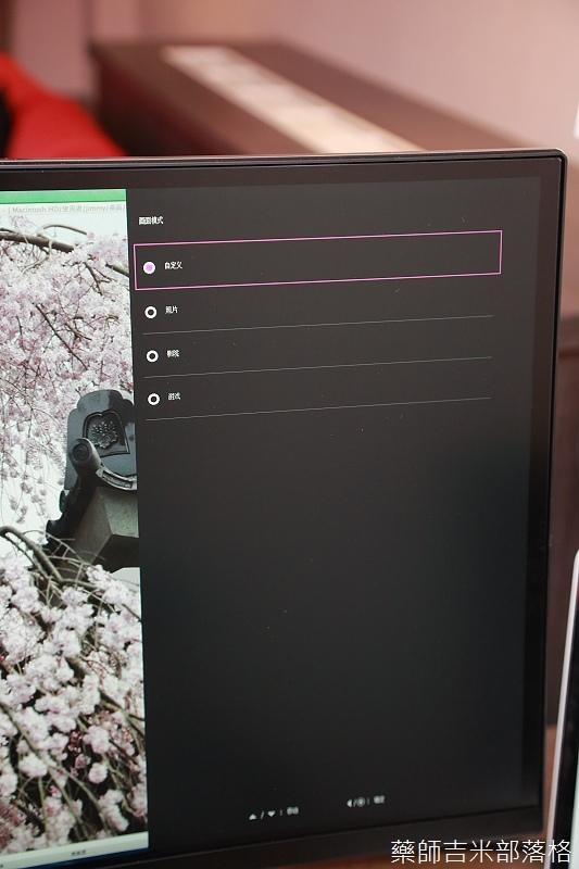 LG_Screen_088.jpg