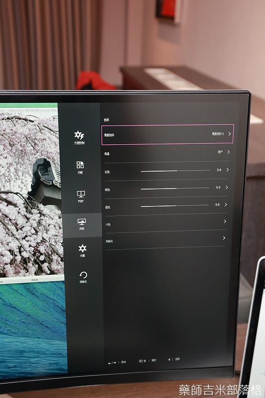 LG_Screen_094.jpg