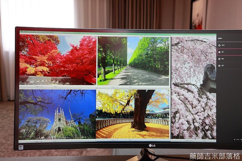 LG_Screen_099.jpg