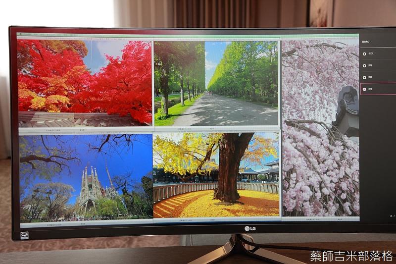 LG_Screen_101.jpg