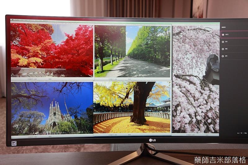 LG_Screen_102.jpg