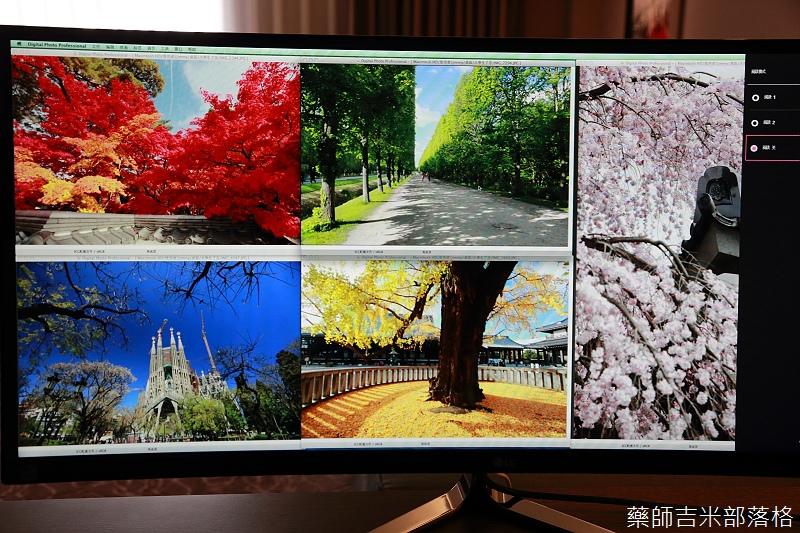 LG_Screen_109.jpg