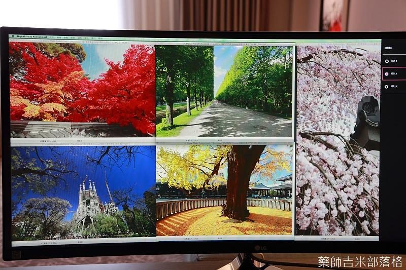 LG_Screen_108.jpg