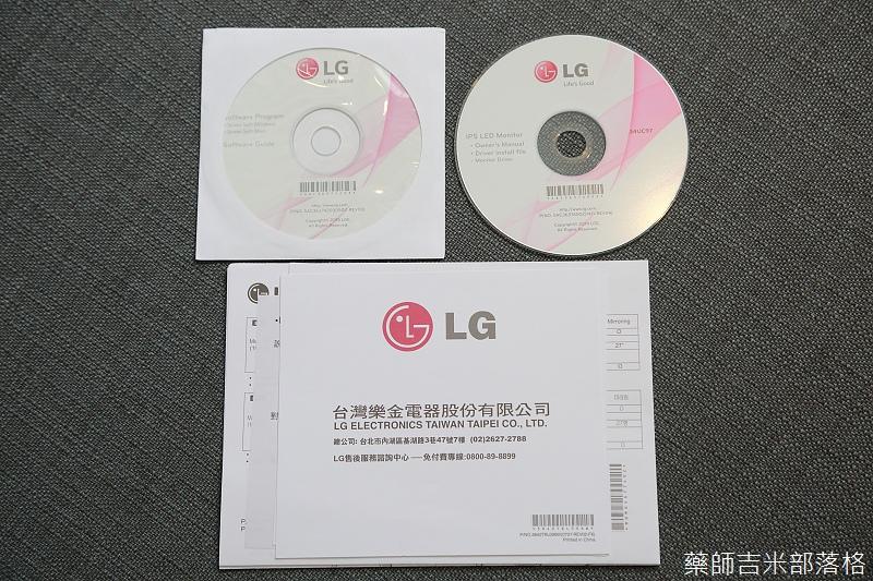 LG_Screen_279.jpg