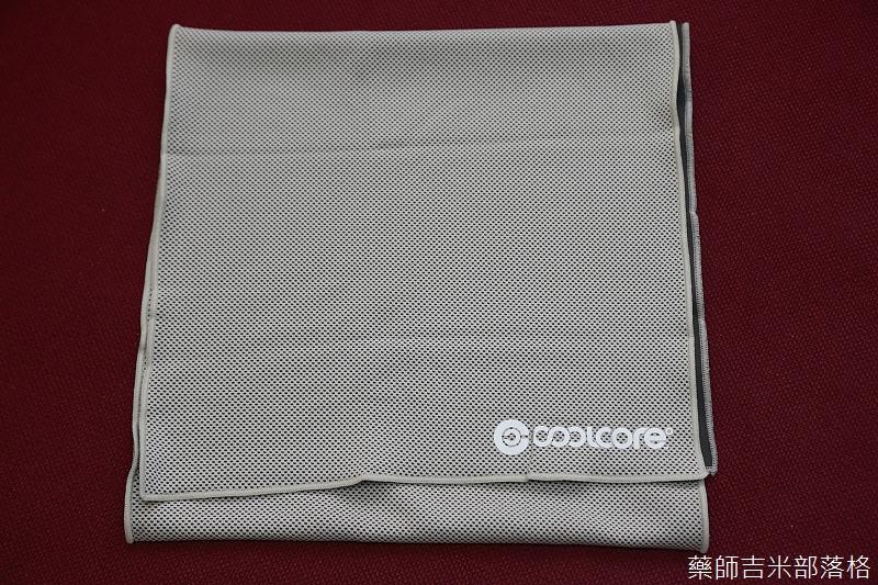 Coolcore_006.jpg