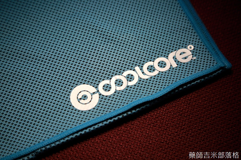 Coolcore_025.jpg
