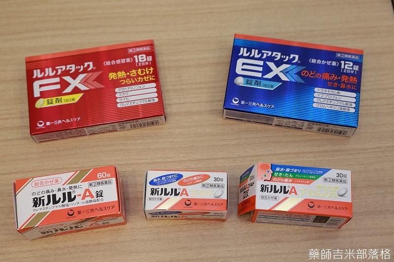 Drugstore_150428_008.jpg