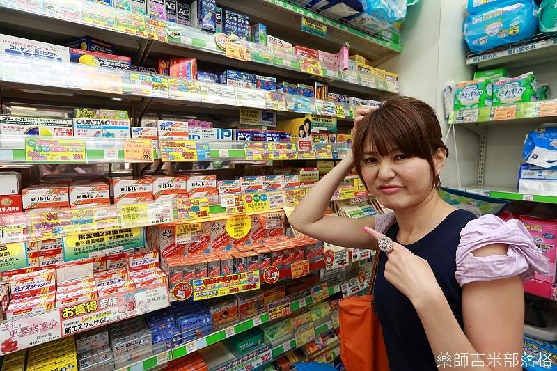 Drugstore_150428_036.jpg