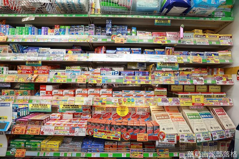 Drugstore_150428_039.jpg
