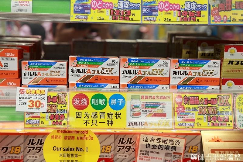 Drugstore_150428_041.jpg