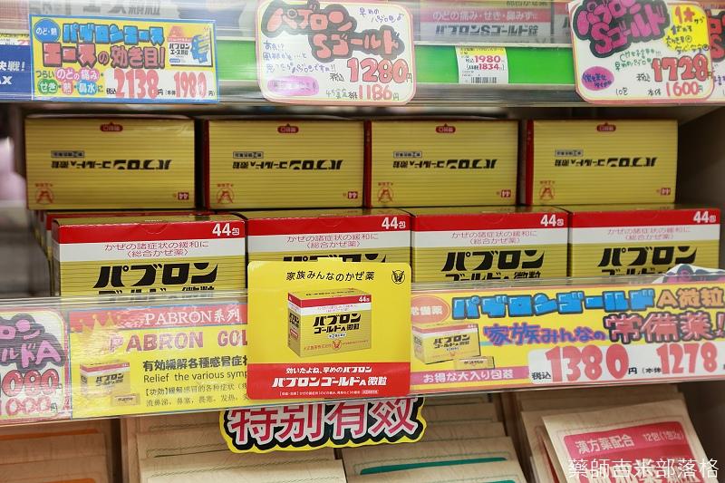 Drugstore_150428_043.jpg