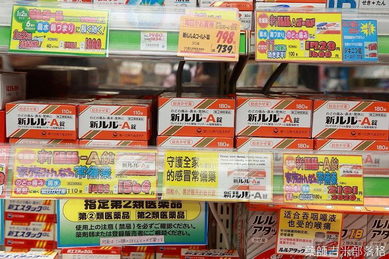 Drugstore_150428_044.jpg