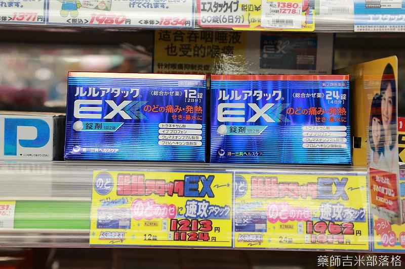 Drugstore_150428_046.jpg