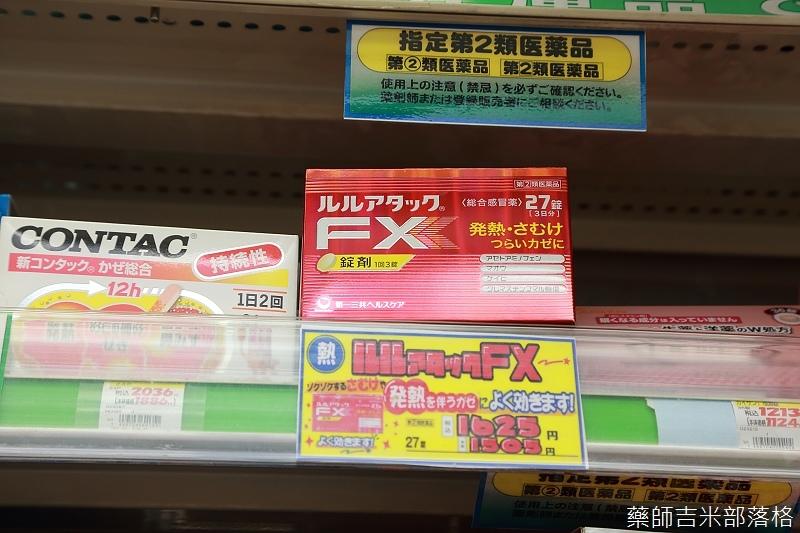 Drugstore_150428_049.jpg