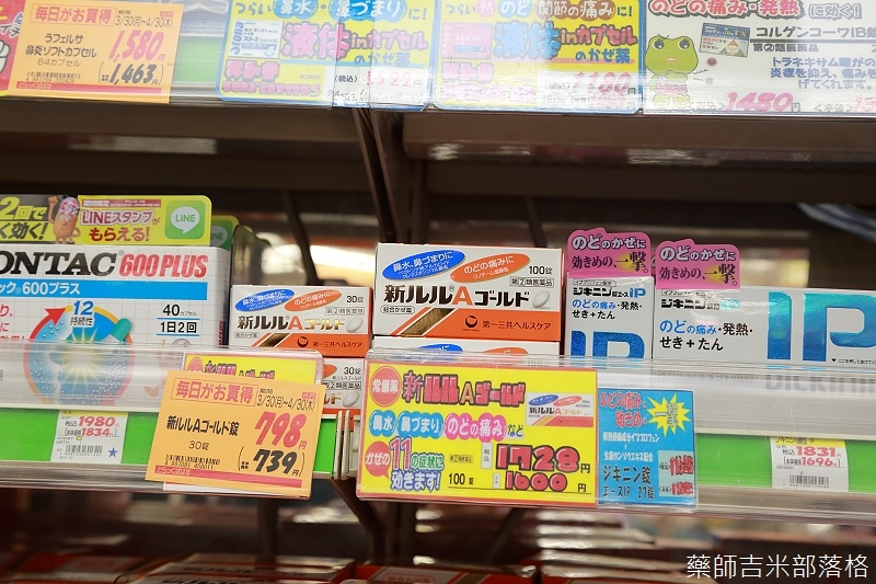 Drugstore_150428_054.jpg