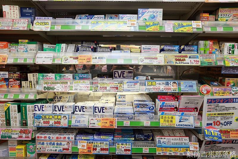 Drugstore_150428_063.jpg