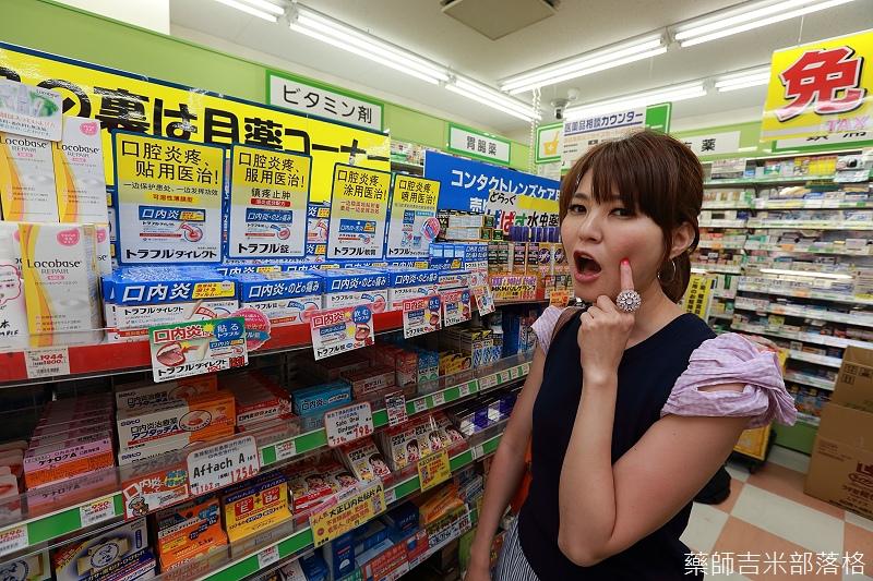 Drugstore_150428_072.jpg