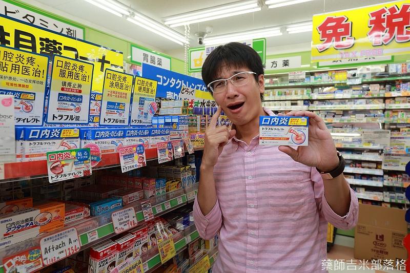 Drugstore_150428_084.jpg