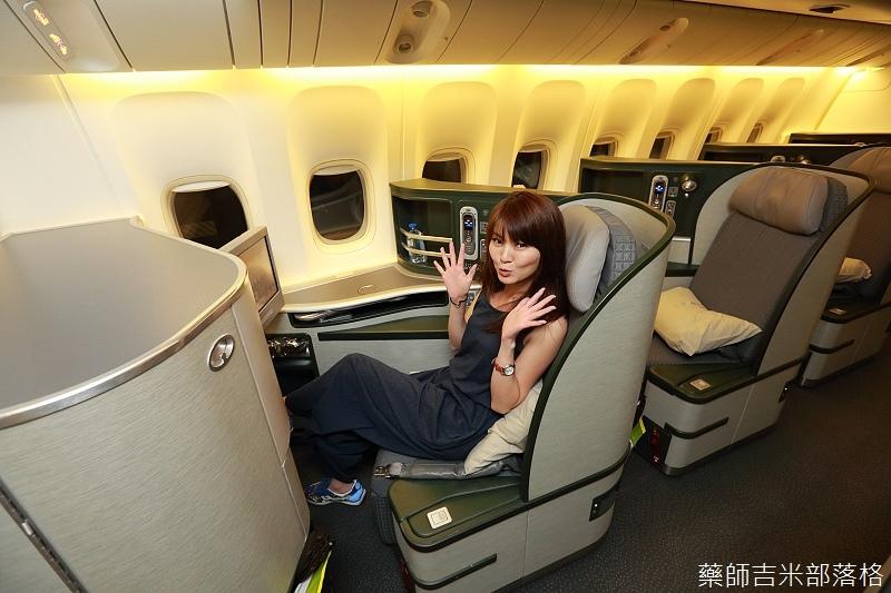 EVA_Air_040.jpg