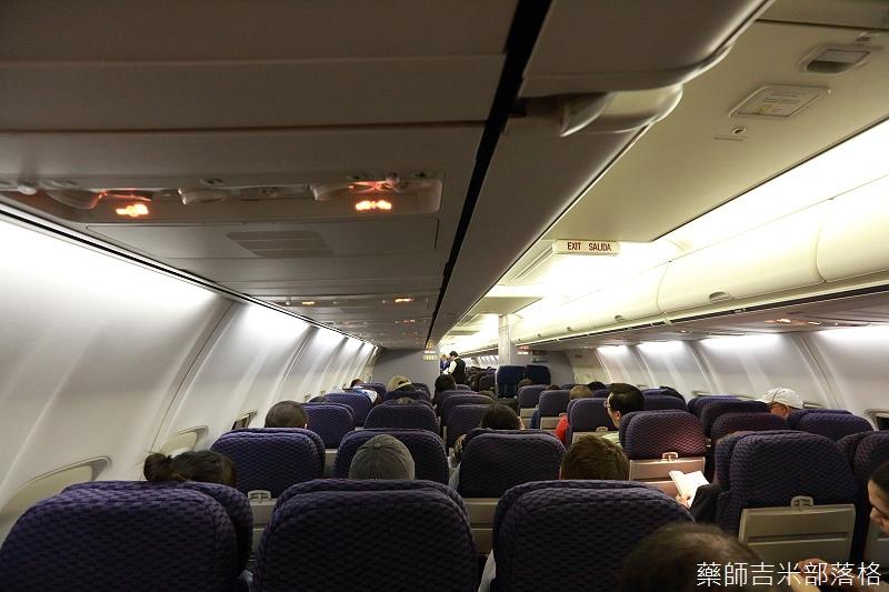 EVA_Air_199.jpg