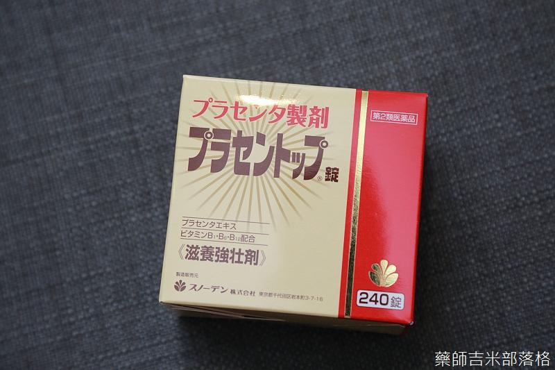 drugstore_0084.jpg