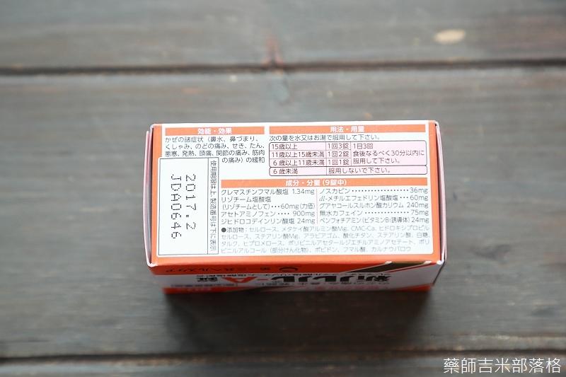 drugstore_0105.jpg