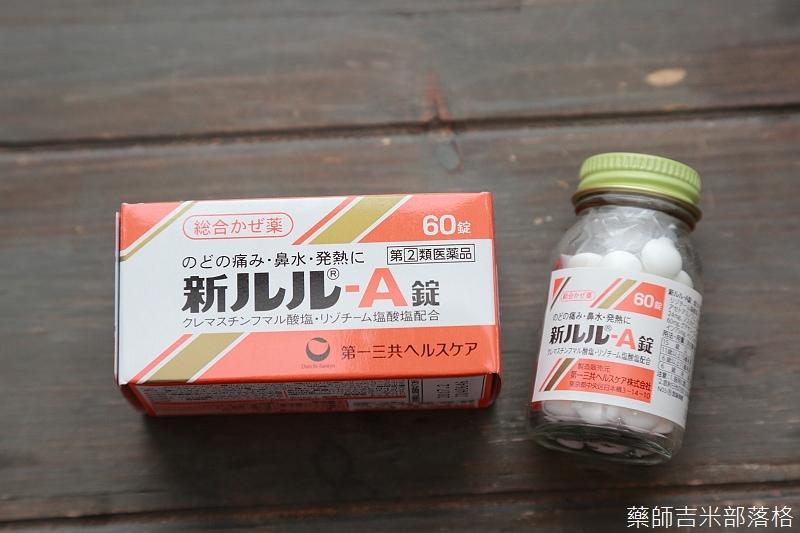 drugstore_0107.jpg