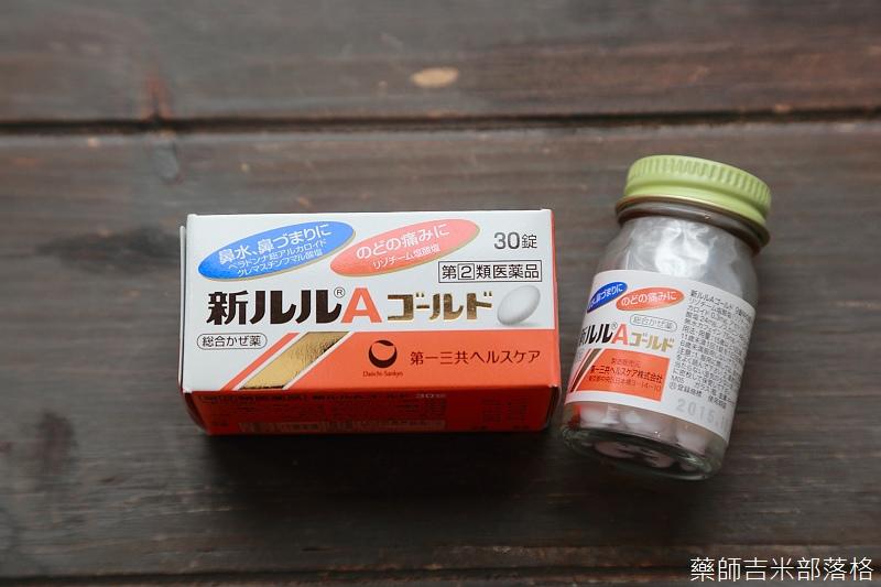 drugstore_0121.jpg