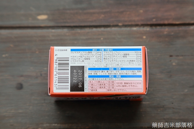 drugstore_0131.jpg
