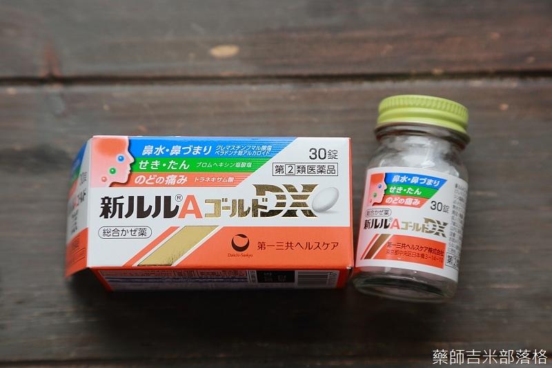 drugstore_0133.jpg