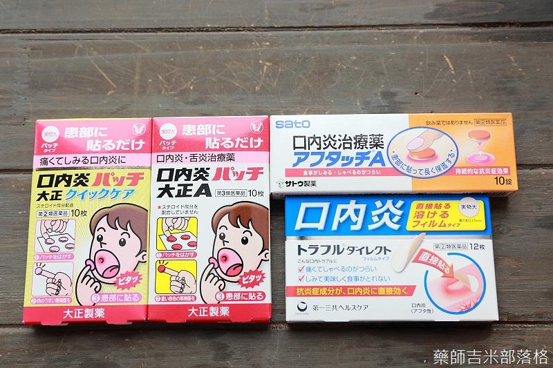 drugstore_0181.jpg