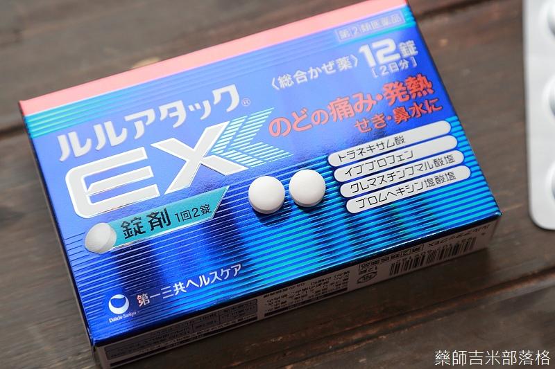 drugstore_0147.jpg