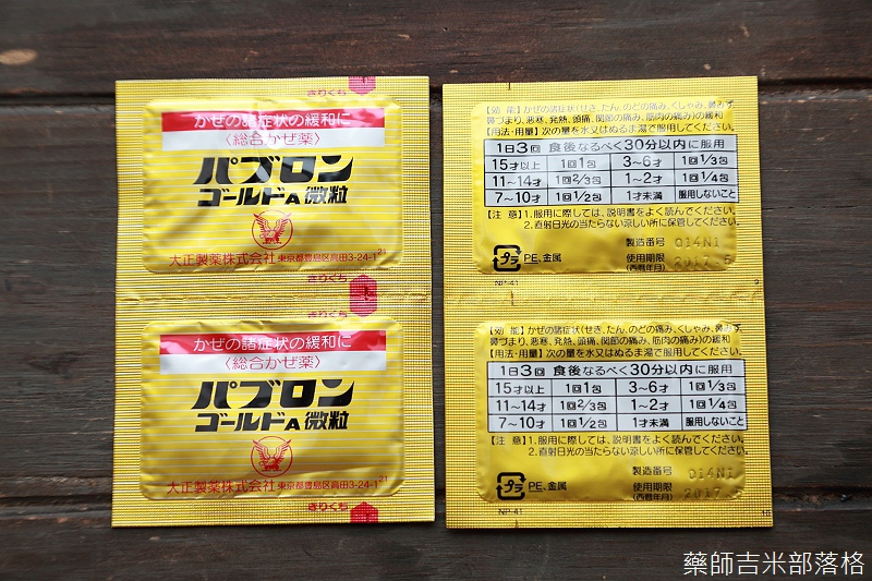 drugstore_0174.jpg